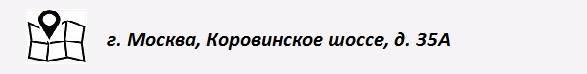 https://shahmatoff.ru/images/upload/Адрес%20магазина.jpg