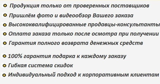 https://shahmatoff.ru/images/upload/05%20О%20магазине.jpg